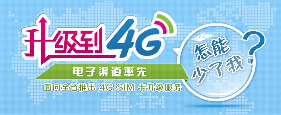 中国移动usim_中国移动3GTDCDMA网络及手机gyw_112
